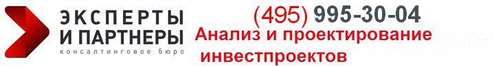 баннер19