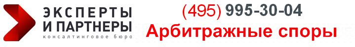 баннер26